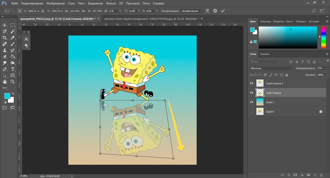 Как в фотошопе сделать отражение6