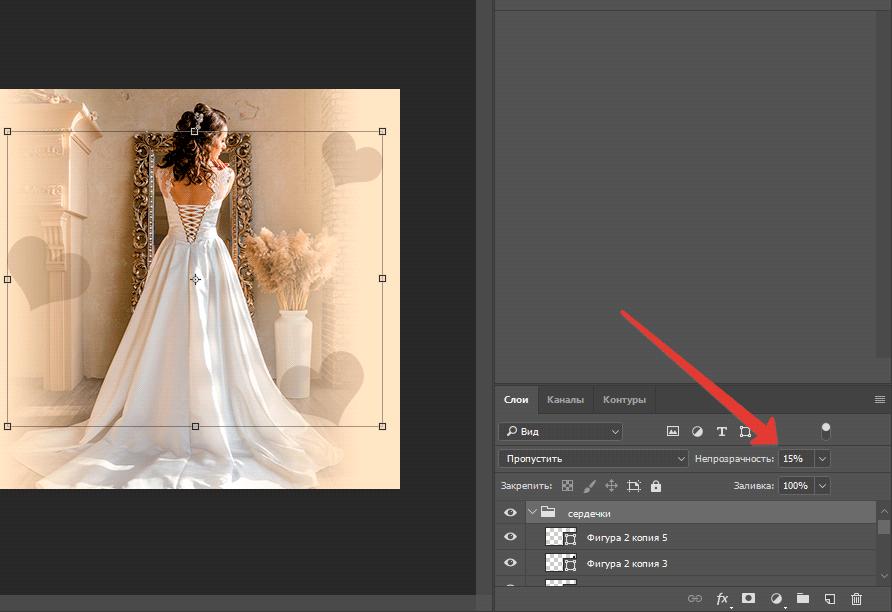 Как делать баннер в фотошопе14