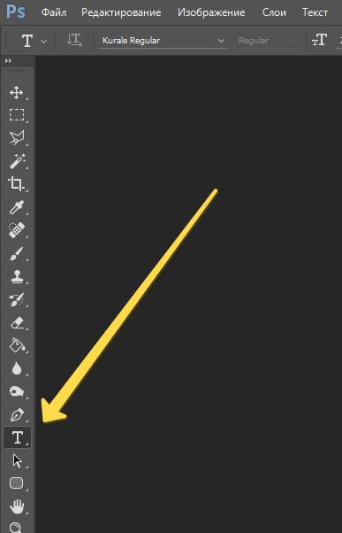 Как делать баннер в фотошопе15