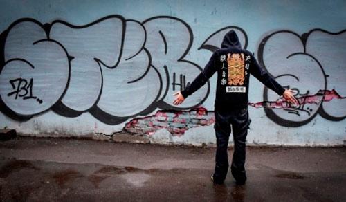Граффити это что такое1