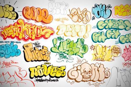 Граффити это что такое3