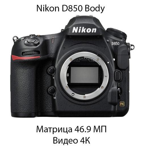 Какой цифровой фотоаппарат лучше купить8