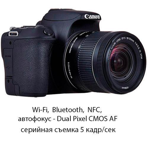 Какой цифровой фотоаппарат лучше купить1