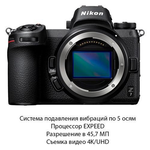 Какой цифровой фотоаппарат лучше купить3