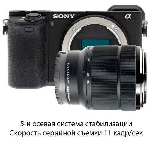 Какой цифровой фотоаппарат лучше купить5