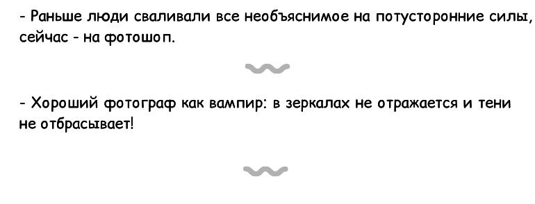 Цитаты про фотографию15