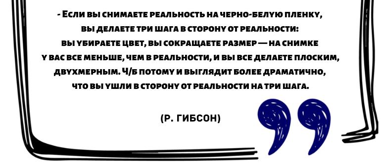 Цитаты про фотографию18