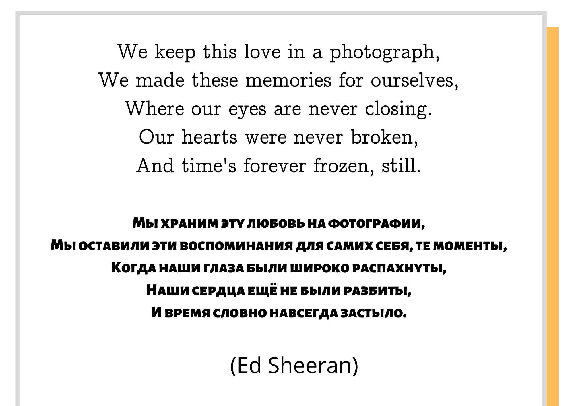 Цитаты про фотографию19