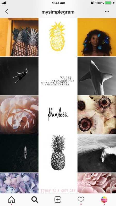 Обработка фото в инстаграм в одном стиле13