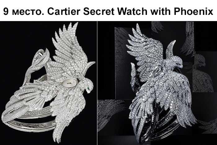 Самые дорогие часы наручные3