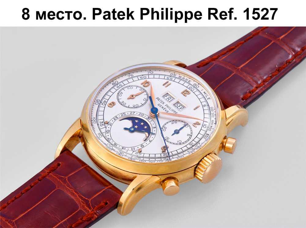 Самые дорогие часы наручные4