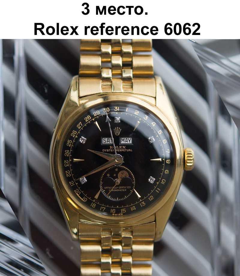 Самые дорогие часы наручные9