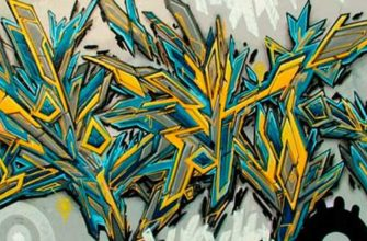 Граффити что это такое