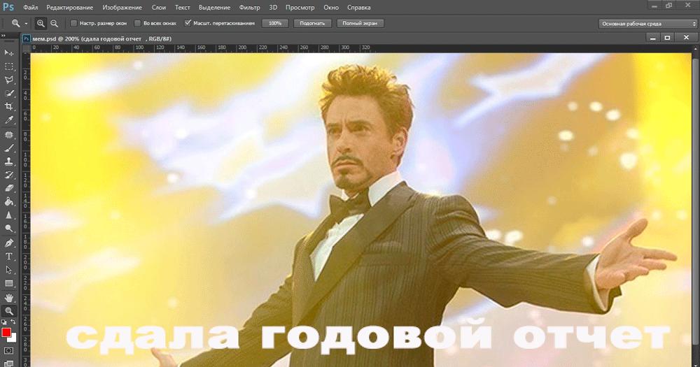 Как в фотошопе на картинку наложить текст10
