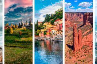 самые красивые страны мира топ 10