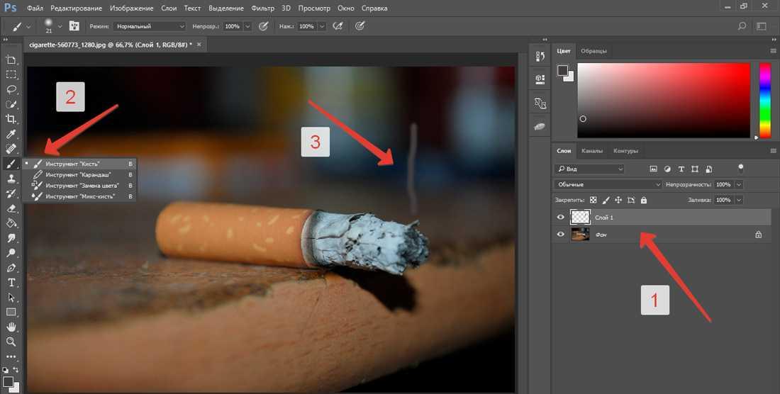 как сделать дым в фотошопе10