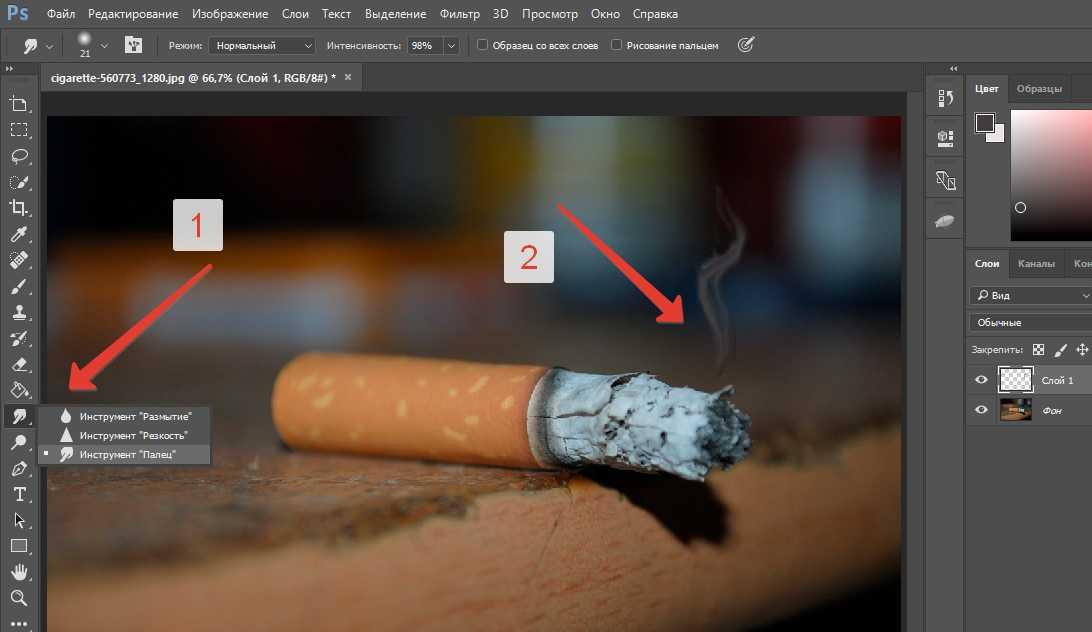 как сделать дым в фотошопе11