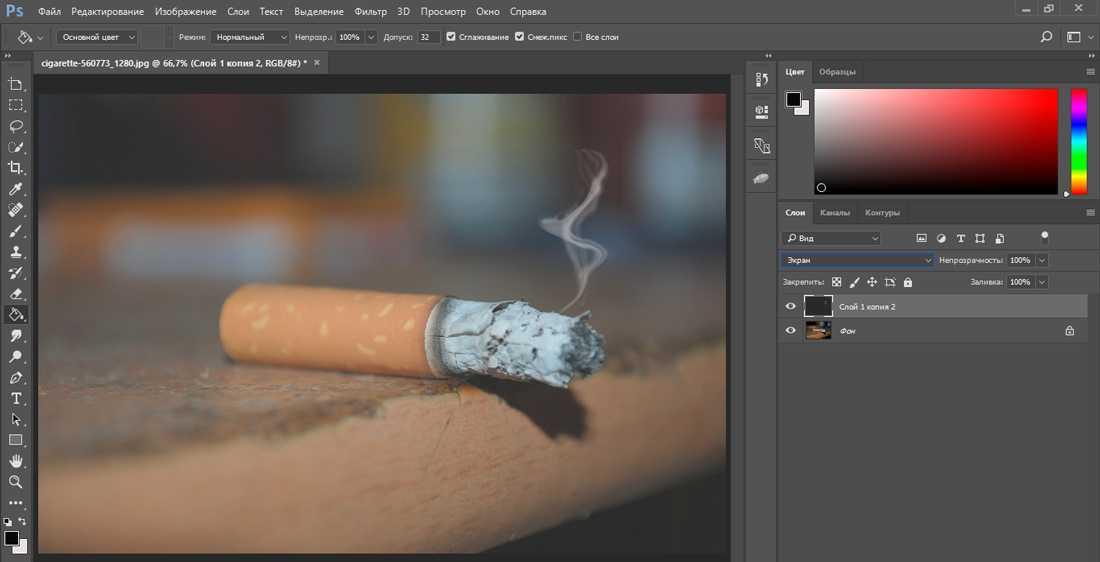 как сделать дым в фотошопе16
