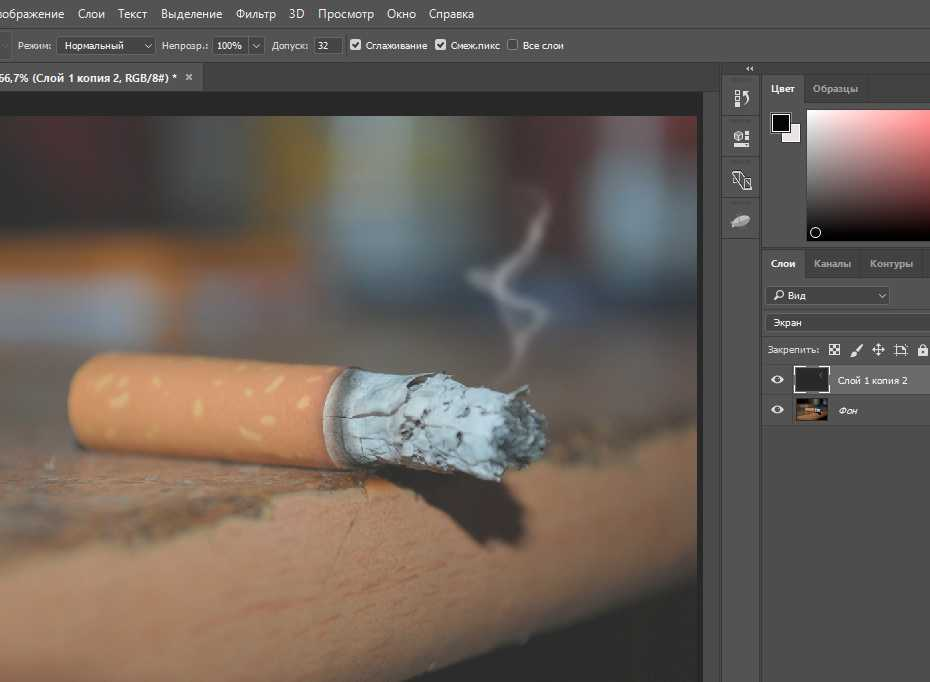 как сделать дым в фотошопе18