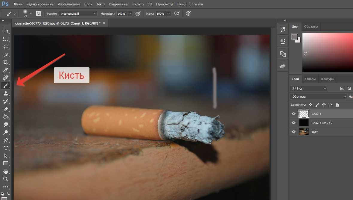 как сделать дым в фотошопе2