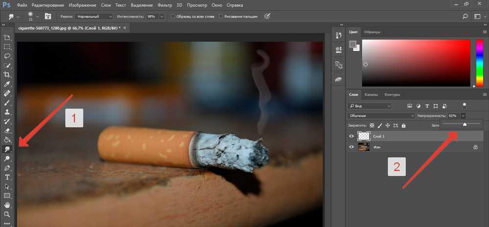как сделать дым в фотошопе3