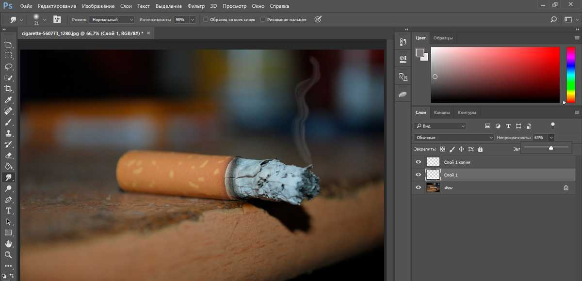 как сделать дым в фотошопе4