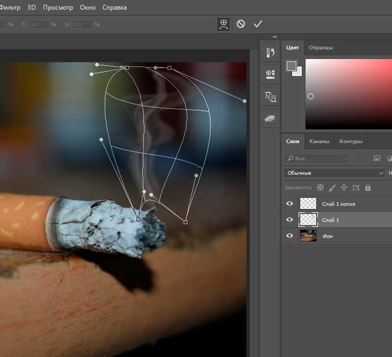 как сделать дым в фотошопе6