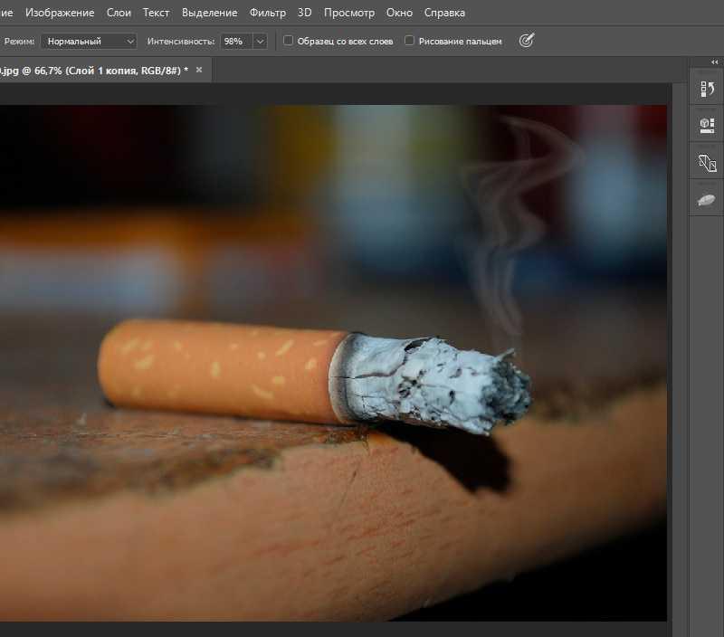 как сделать дым в фотошопе7