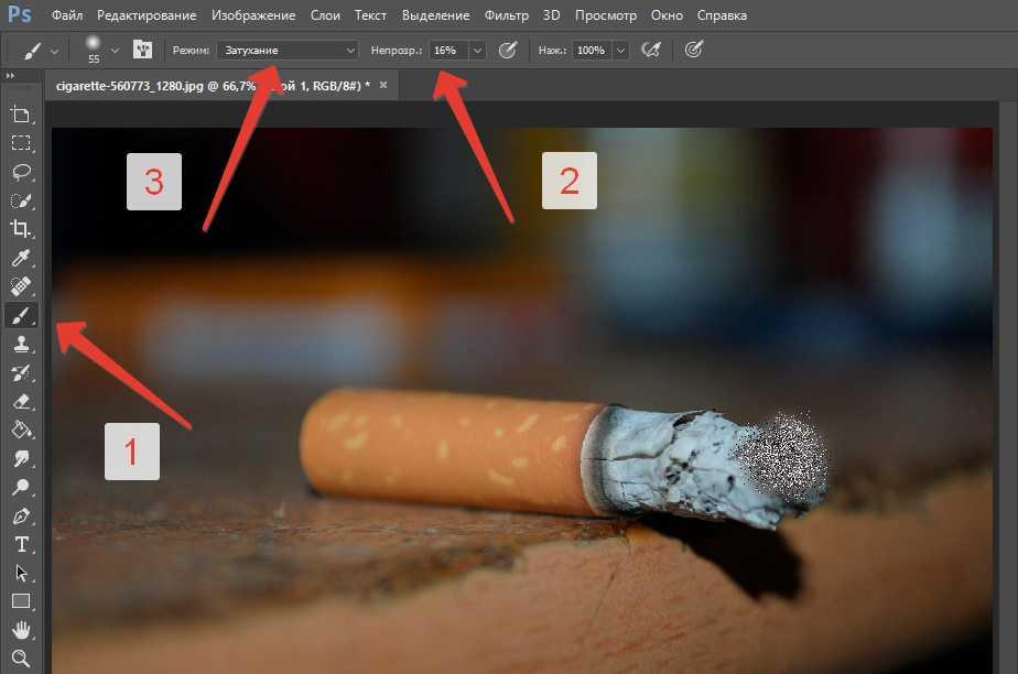 как сделать дым в фотошопе8