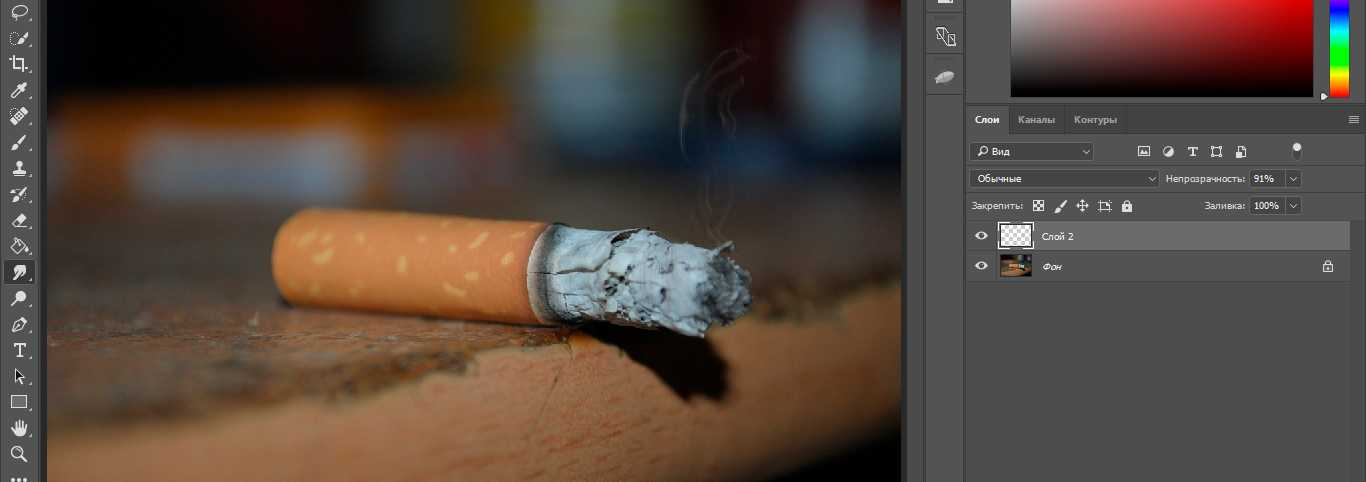 как сделать дым в фотошопе9