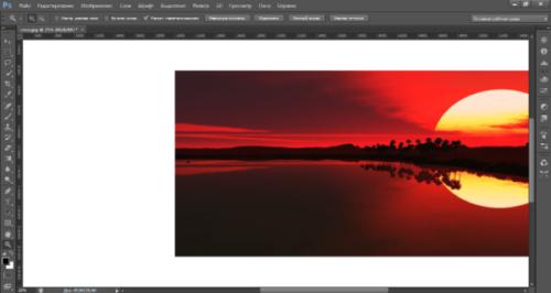 Как менять размеры изображений в фотошопе13