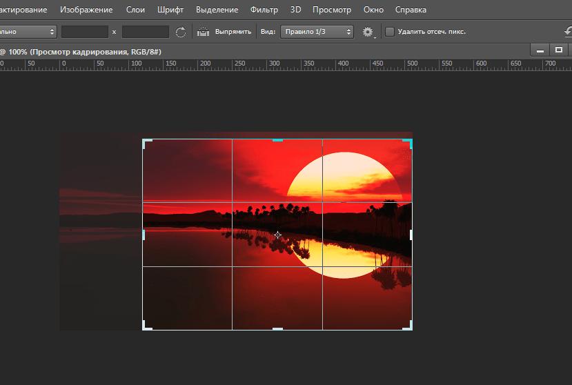 Как менять размеры изображений в фотошопе15