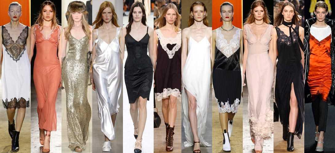 Какие бывают стили в одежде19