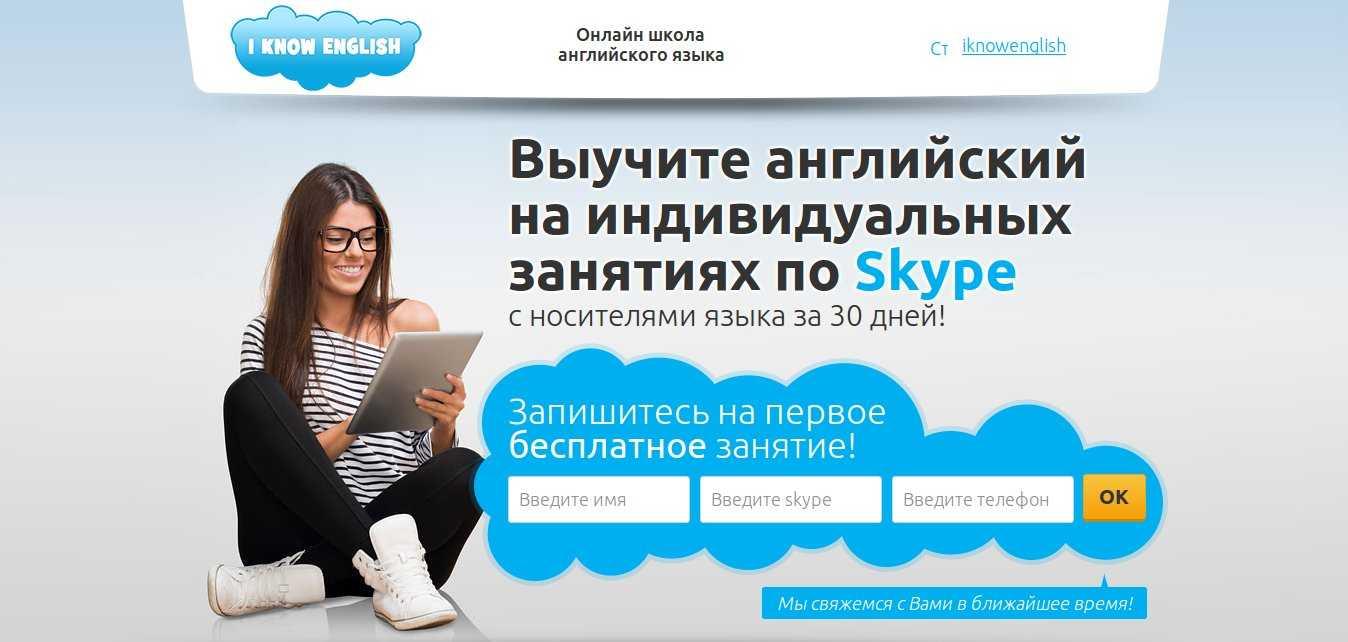 Современный дизайн сайта2