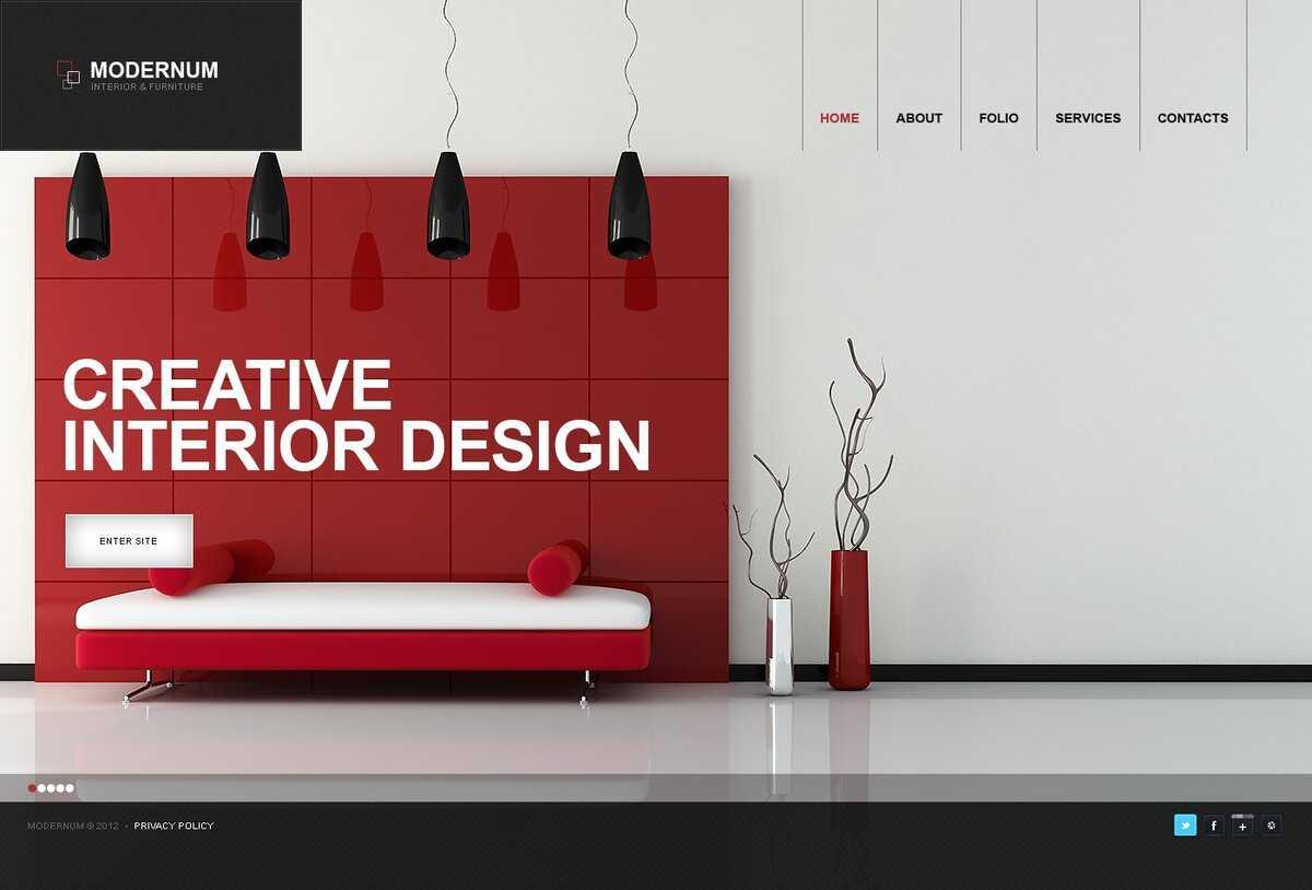 Современный дизайн сайта4