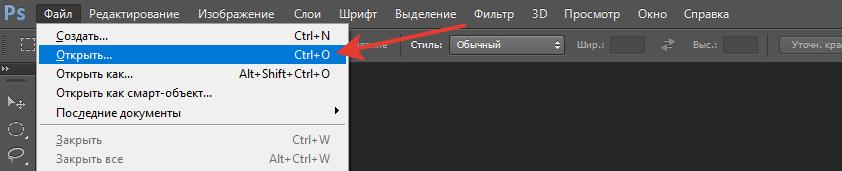 как сделать изображение черно белым в фотошопе1