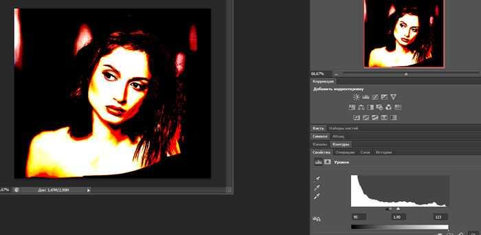 как сделать изображение черно белым в фотошопе12