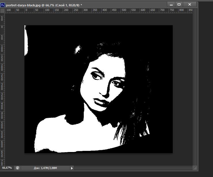 как сделать изображение черно белым в фотошопе17