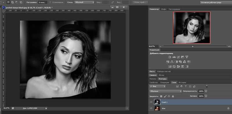 как сделать изображение черно белым в фотошопе4
