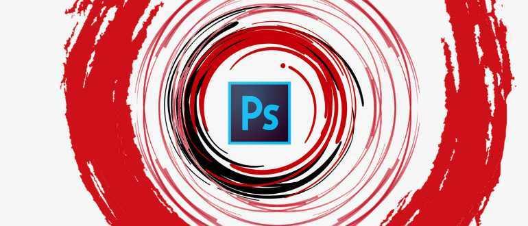 Как сделать надпись по кругу в фотошопе0