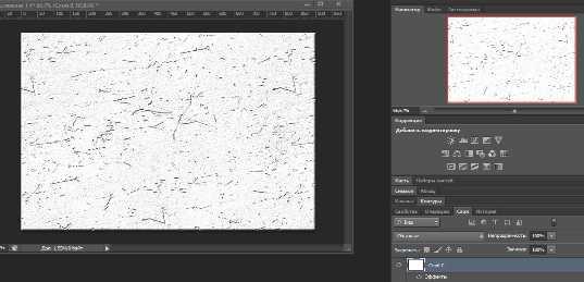 Как устанавливать текстуры в фотошоп16