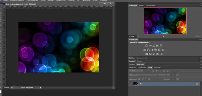 Как устанавливать текстуры в фотошоп17