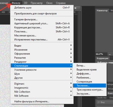 Как устанавливать текстуры в фотошоп23-2