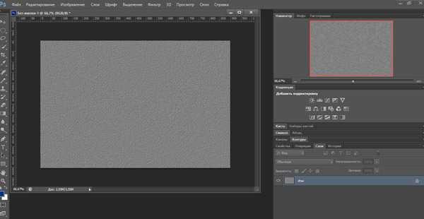 Как устанавливать текстуры в фотошоп26
