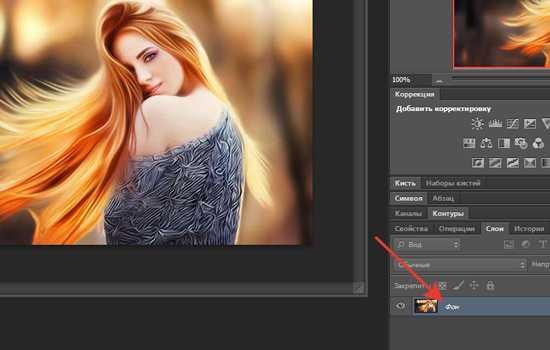 Как устанавливать текстуры в фотошоп27