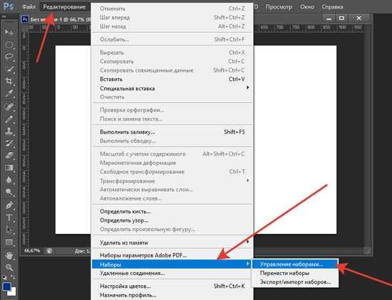 Как устанавливать текстуры в фотошоп7