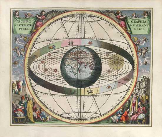 История развития астрономии5