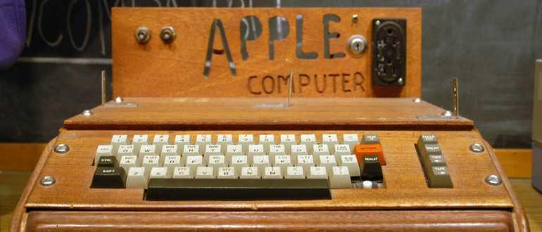 История развития компьютера0