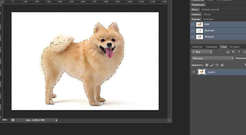Как в фотошопе пользоваться волшебной палочкой9