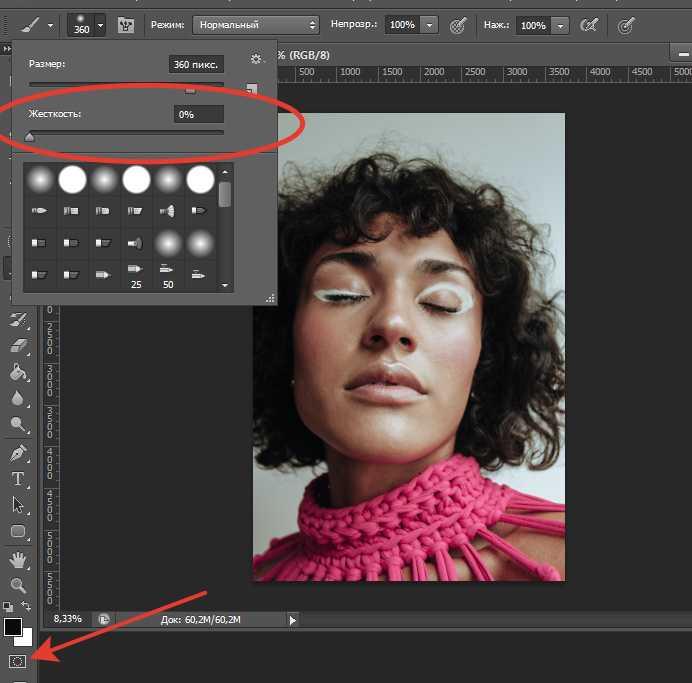 Как изменять цвет волос в фотошопе11